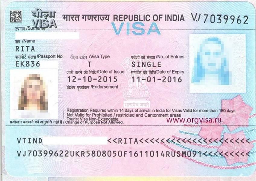 Какова стоимость электронной визы в Индию и способы ее оплаты в 2019 году